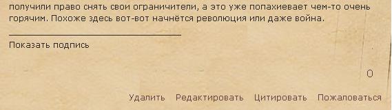 http://imgs.su/tmp/2012-12-04/1354573219-420.jpg