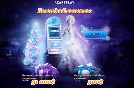 http://imgs.su/tmp/2012-12-04/1354623822-389.jpg