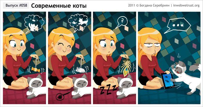 картинки современные: