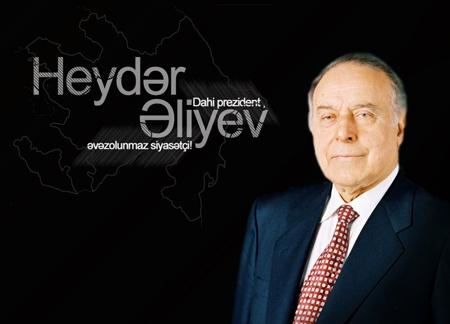 Bu gün ümummilli Liderimiz Heydər Əliyevin anım günüdür...