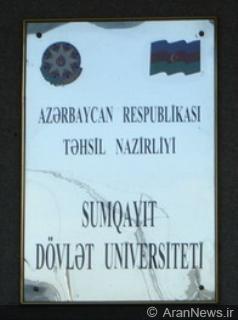 Sumqayıt Dövlət Universiteti intriqa yuvasına çevrilib