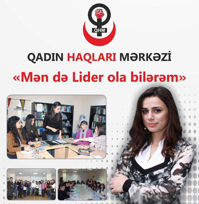 """""""Lider xanımların görüşü"""" tədbirinə azadqadin.az xanımları da dəvətlidir"""