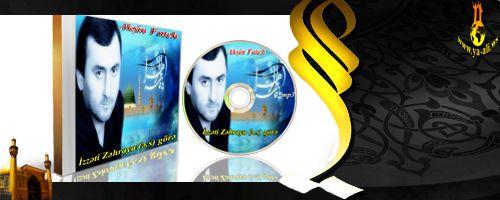Akşin Fateh - İzzəti Zəhraya (ə.s) görə (2013)