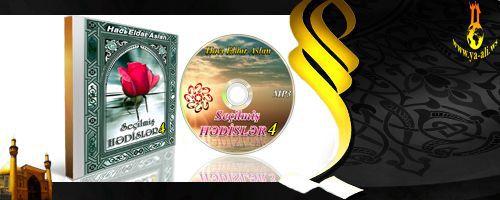 Seçilmiş hədislər 4 CD