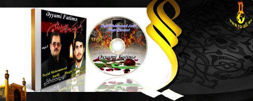 Seyid Məhəmməd Amili Baqir Mənsuri (Əyyami Fatimə) 2012-ci il 1 CD