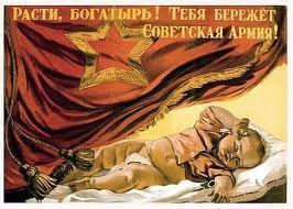 Sovet ordusu ilə bağli dəhşətli faktlar üzə çıxır