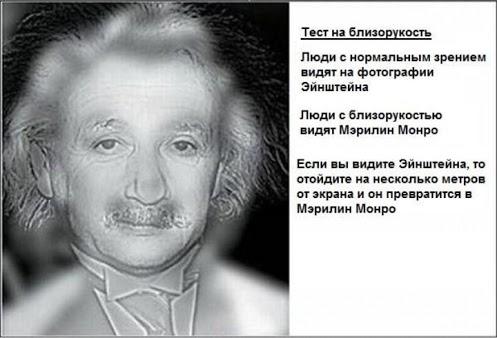 http://imgs.su/tmp/2013-02-15/1360907338-320.jpg