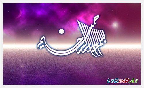 Allahım Səni çox sevirəm