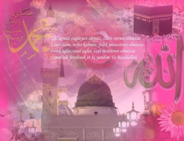 Dini  yazılı şəkillər