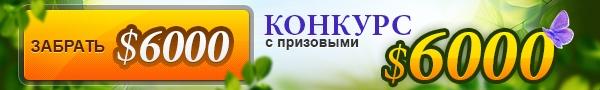 http://imgs.su/tmp/2013-03-20/1363775623-389.jpg