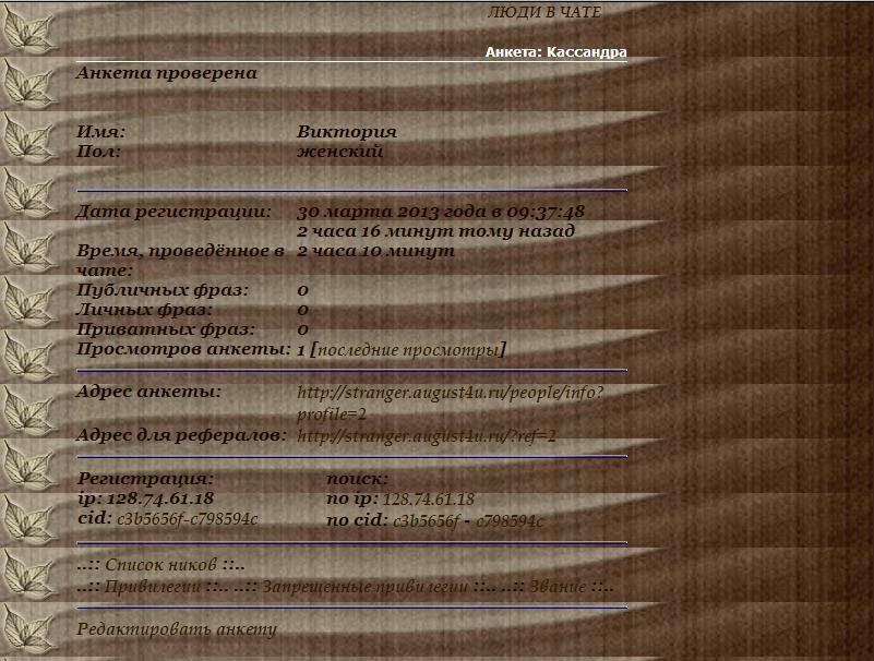 http://imgs.su/tmp/2013-03-30/1364631470-281.jpg
