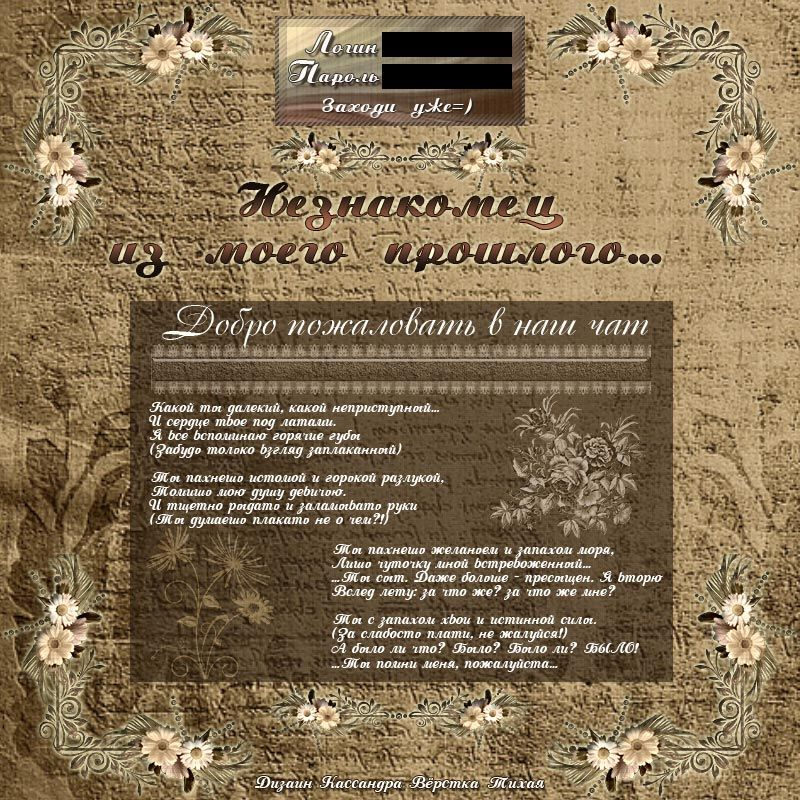 http://imgs.su/tmp/2013-03-30/1364645196-281.jpg