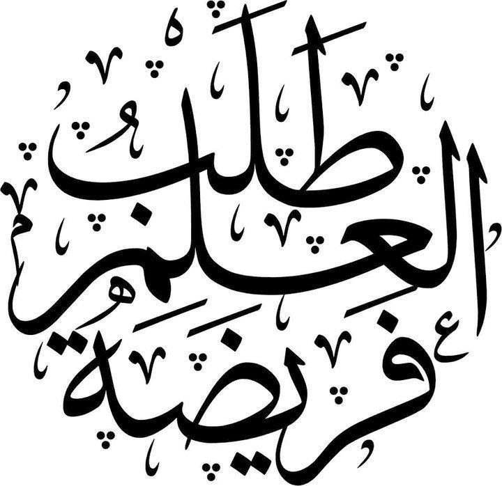 Alhamdulillah [End]