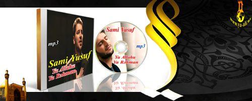 Sami Yusuf (Ya Allahu Ya Rəhman)