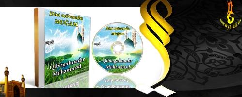 Dini muğam (Qibləgahımdır Mühəmməd)