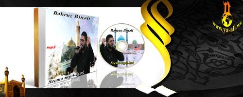 Bəhruz Binəli seçmə mp3-ləri