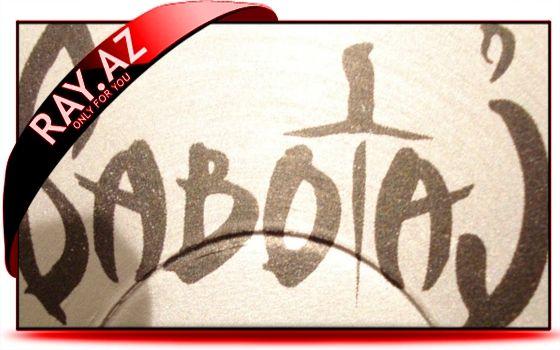 Sabotaj - Nəfəsim sən (feat. Nara)