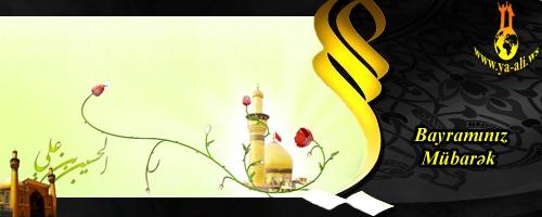 Bu Gün İmam Hüseyn(ə)-ın Mövlud Günüdür