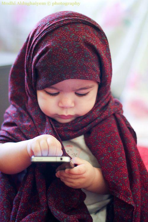Сестренка моя Мусульманка моя