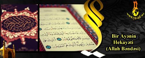 Bir Ayənin Hekayəti (Allah Bəndəsi)