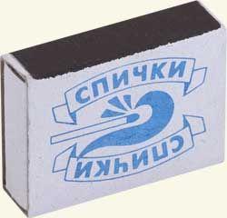 http://imgs.su/tmp/2013-06-27/1372315483-514.jpg