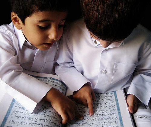 I ♥ Islam