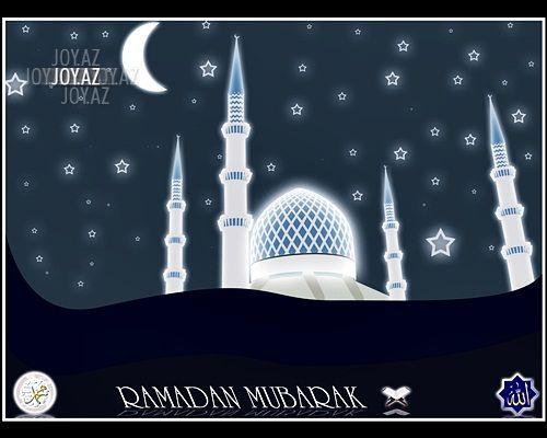 Ramazan ayının gündəlik duaları