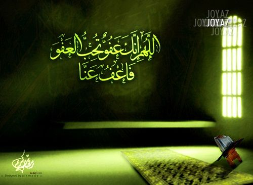Ramazan'a aid gözəl sözlər