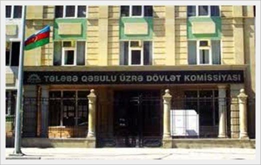 Azərbaycanda 25 abituriyentin nəticəsi ləğv edildi