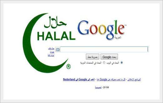 """Müsəlmanlar üçün """"halal Google"""" xidməti"""