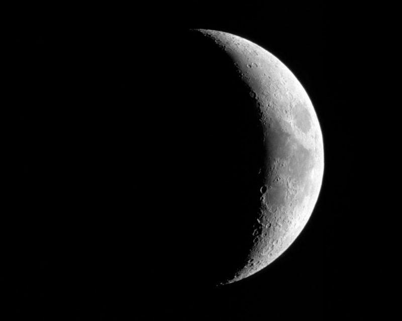Ayın yuxuya təsiri məlum oldu