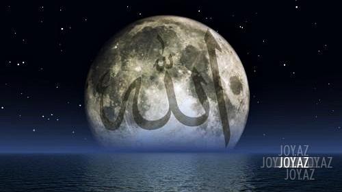 İslamda bürclər