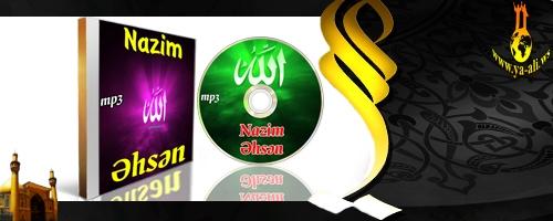 Nazim (Əhsən)