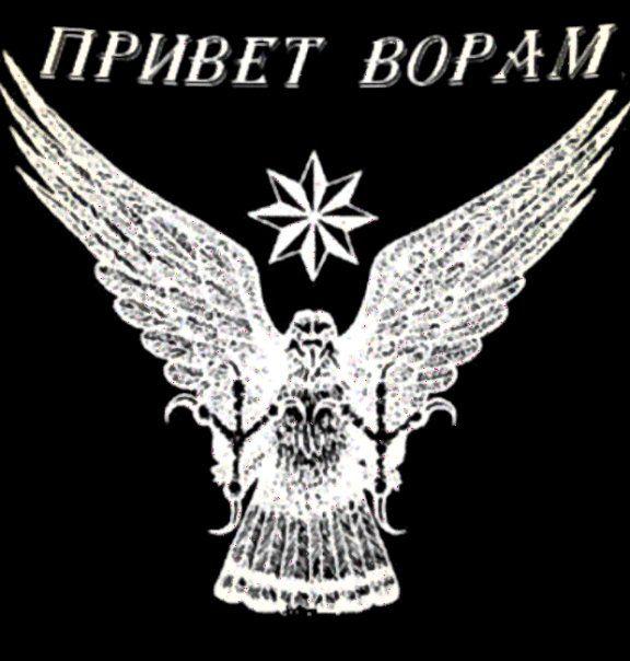 """Azərbaycanlı """"qanuni oğrular"""" Rusiyadan çıxarılır- Əməliyyat"""