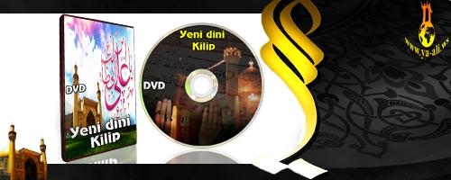Yeni dini kilip 2013