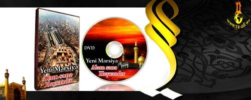 Aləm Sənə Heyrandır (Yeni Mərsiyə)