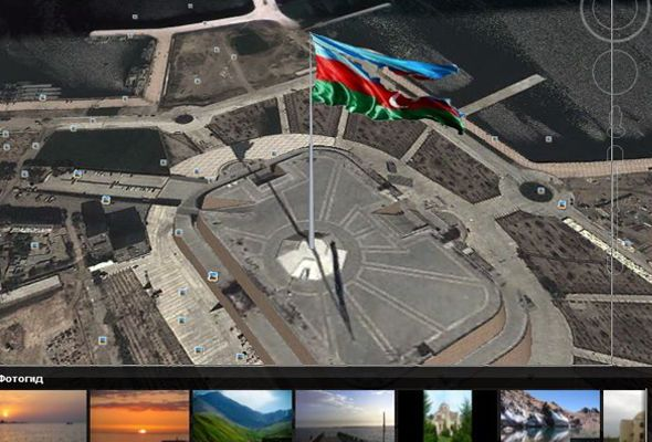 Googledə Azərbaycan bayrağı  cırıq formada təqdim etdi – Foto