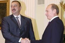 Vladimir Putinin səfəri başladı