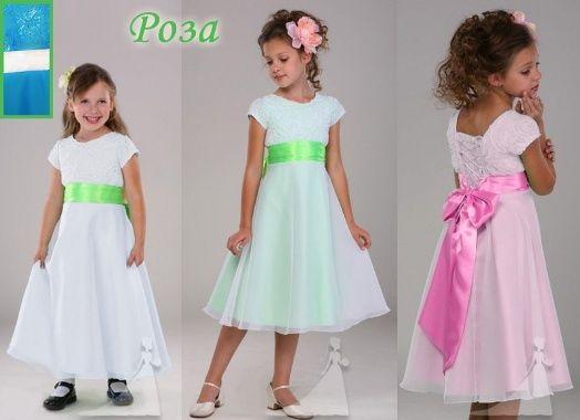 Выпускное платье своими руками для девочек 60