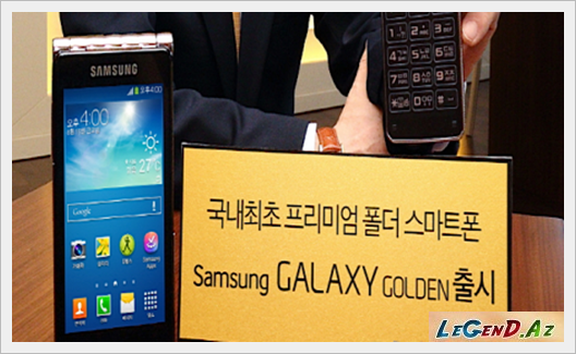 Bu da Samsung Galaxy Golden!