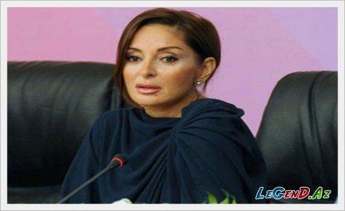 Mehriban Əliyeva ən dəbli qadın seçildi