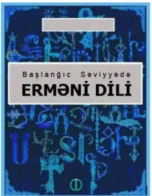 Bakıda erməni dili kitabı nəşr olunur