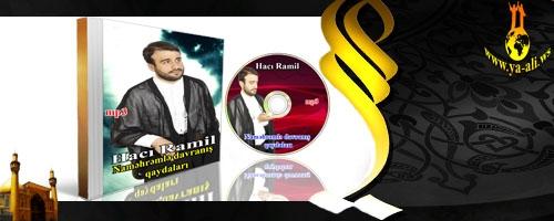 Hacı Ramil - Naməhrəmlə davranış qaydaları