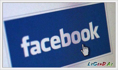 Azərbaycanda Facebook səhifəsinə görə kredit verilə bilərmi