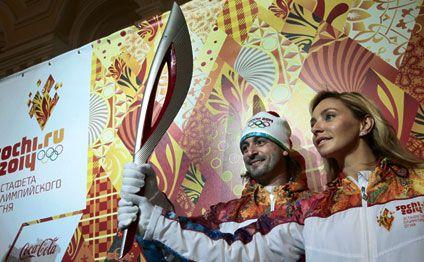 Moskva 2014-cü il Qış Olimpiya estafetinə start verdi