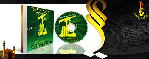 Hizbullah marşı (Ya Nəsrullah)