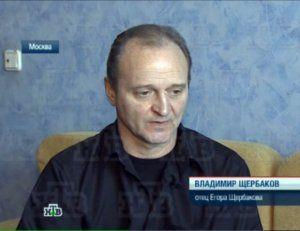 """Orxan Zeynalovun """"öldürdüyü"""" gəncin valideynləri ilk dəfə danışdı - (Video)"""