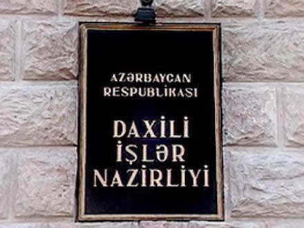 Ağcabədi Rayon Polis Şöbəsində ciddi nöqsanlar aşkar edilib