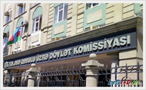 TQDK qəbul imtahanı ilə bağlı yeniliyi açıqladı