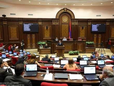 """Ermənistan parlamenti """"DQR""""in müstəqilliyini tanımadı"""